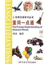 The Prompt Understanding of Measure Words