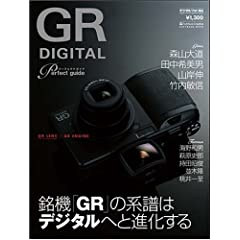 RICOH GR DIGITAL Perfect Guide�\���@�uGR�v�̌n���̓f�W�^���ւƐi������ (Softbank mook)