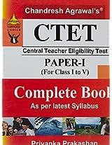 CTET - Central Teacher Eligibility Test Paper - I , ( For Class I to V )