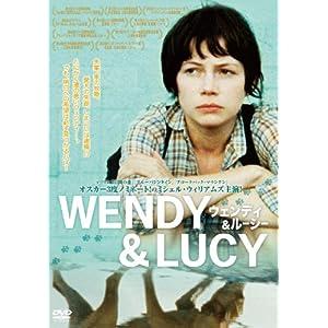 ウェンディ&ルーシーの画像