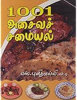 Asaiva Samaiyal 1001