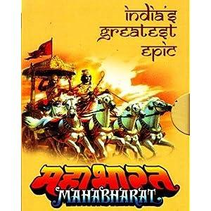 MAHABHARAT tv serial