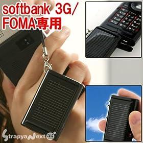【クリックで詳細表示】ソーラーチャージeco2 ブラック(FOMA・SoftBank3G用): 家電・カメラ