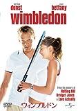 ウィンブルドン [DVD]