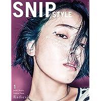 Snip Style 2017年1月号 小さい表紙画像
