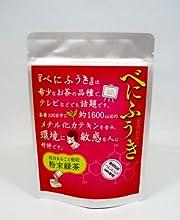 【今すごく売れてます!】 駒井園 鹿児島産 べにふうき 粉末茶 80g