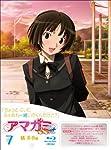 アマガミSS+ plus 7 橘 美也 (Blu-ray) [Blu-ray]