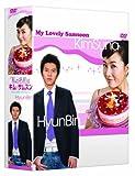 [DVD]私の名前はキム・サムスン DVD-BOX 1