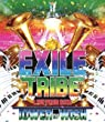EXILE TRIBE LIVE TOUR 2012 ~TOWER OF WISH~ (3���gBlu-ray Disc)