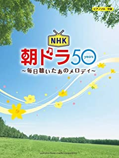 NHK朝ドラ主演 人気若手女優A「モザイクSEX作品」出演情報 vol.1