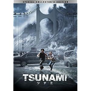 TSUNAMI-ツナミ-の画像