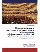 PR-Meropriyatiya: Metodika Podgotovki I Provedeniya Effektivnykh Sobytiy