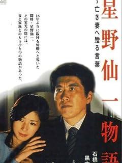 プロ野球12球団「注目フレッシュ戦士」リスト vol.3