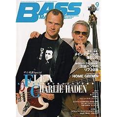 ベース・マガジン (BASS MAGAZINE)/ フリー×チャーリー・ヘイデン~名手ふたりが語り合うジャズの世界-巨匠との対談/2006年 09月号