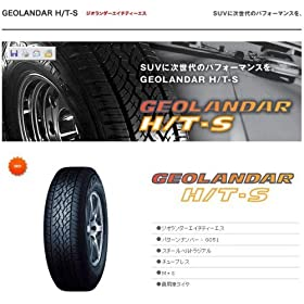 【クリックでお店のこの商品のページへ】YOKOHAMA(ヨコハマ) GEOLANDAR H/T-S G051 215/65R16 98H: 車&バイク