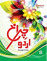 Charagh-E-Urdu - B