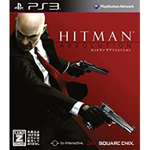 ヒットマン アブソリューション PS3