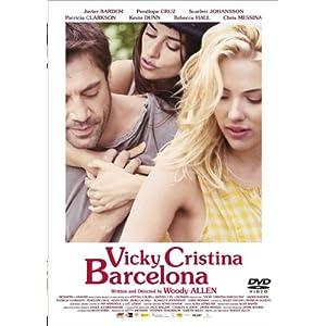 それでも恋するバルセロナの画像