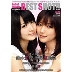 Hello!Project BEST SHOT!! Vol.19 (jbNV[Y 182)