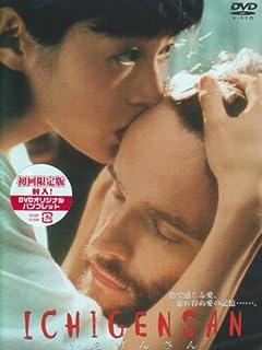 DVDで観賞できる人気 美女優「ビショビショ本気濡れ場」名作ベスト30 vol.3