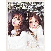 LARME 2017年1月号 小さい表紙画像