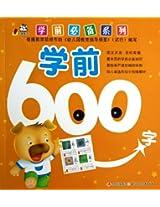 600 Words Before School/ The Must-have Preschool Series