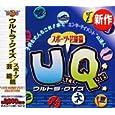 ULTRA2000シリーズ「ウルトラクイズ」~スポーツ・芸能篇~ メディアカイト (CD-ROM2001) (Macintosh, Windows)