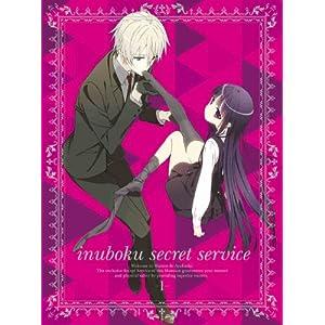 妖狐×僕SS 1【完全生産限定版】 [Blu-ray] (Amazon)