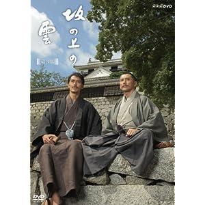 NHKスペシャルドラマ 坂の上の雲 第3部 DVD BOX