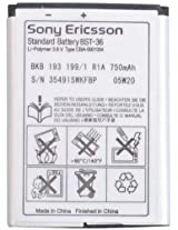 Sony Ericsson BST36/DPY901524 Lithium Ion Battery - Original OEM - Non-Retail Packaging - White
