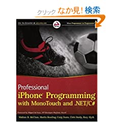 Professional iPhone Programming with MonoTouch and .NET/C# (Wrox Programmer to Programmer)