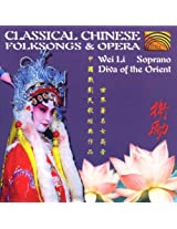 Chinese Classical Folk Songs &