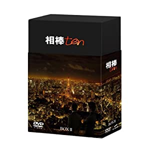 相棒 season 10 DVD-BOX �U