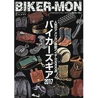 BIKER MON 2017年2月号 小さい表紙画像