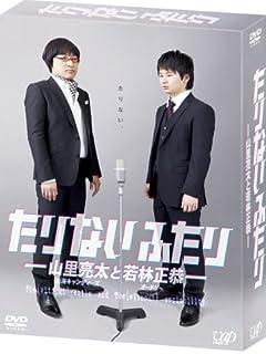 TBS田中みな実アナ「高級旅館お泊まり愛」3人目 本命オトコvol.2