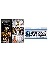Zion Classics Combo Pack Of Enikkai Ente Daivam, Adhipan & Yeshuvam Odakkuzhal Audio CD