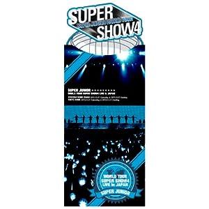『SUPER JUNIOR WORLD TOUR SUPER SHOW4 LIVE in JAPAN』