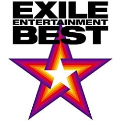 EXILE ENTERTAINMENT BEST(DVD�t)