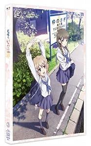 花咲くいろは 2巻 Blu-ray