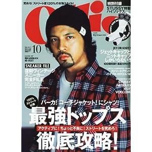 Ollie (オーリー) 2012年 10月号 [雑誌]