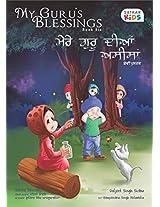 My Guru's Blessings, Book Six (Satkar Kids 6)