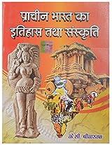Prachin Bharat ka Itihas Tatha Sanskriti
