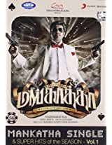 Mankatha Single & Super Hits of The Season - Vol.1