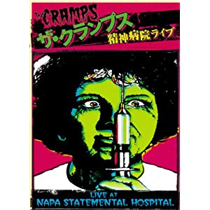 ザ・クランプス 精神病院ライブの画像