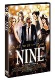 ナイン DVD 2009年