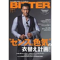 BITTER 2016年11月号 小さい表紙画像