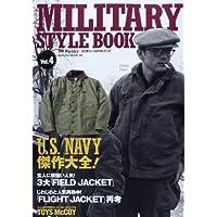 MILITARY STYLE BOOK 2013年Vol.4 小さい表紙画像