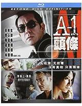 A-1 Headline Aka Tou Tiao [Blu-ray]
