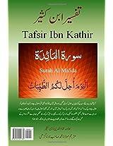 Tafsir Ibn Kathir: Surah Al Ma'ida: Volume 5