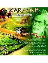 Amar Poran Jaha Chay Tagore KaraokeCD